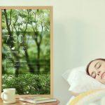 Atmoph Window – Your Own Digital Window on the World